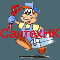 Установить сантехнику в Мурманске
